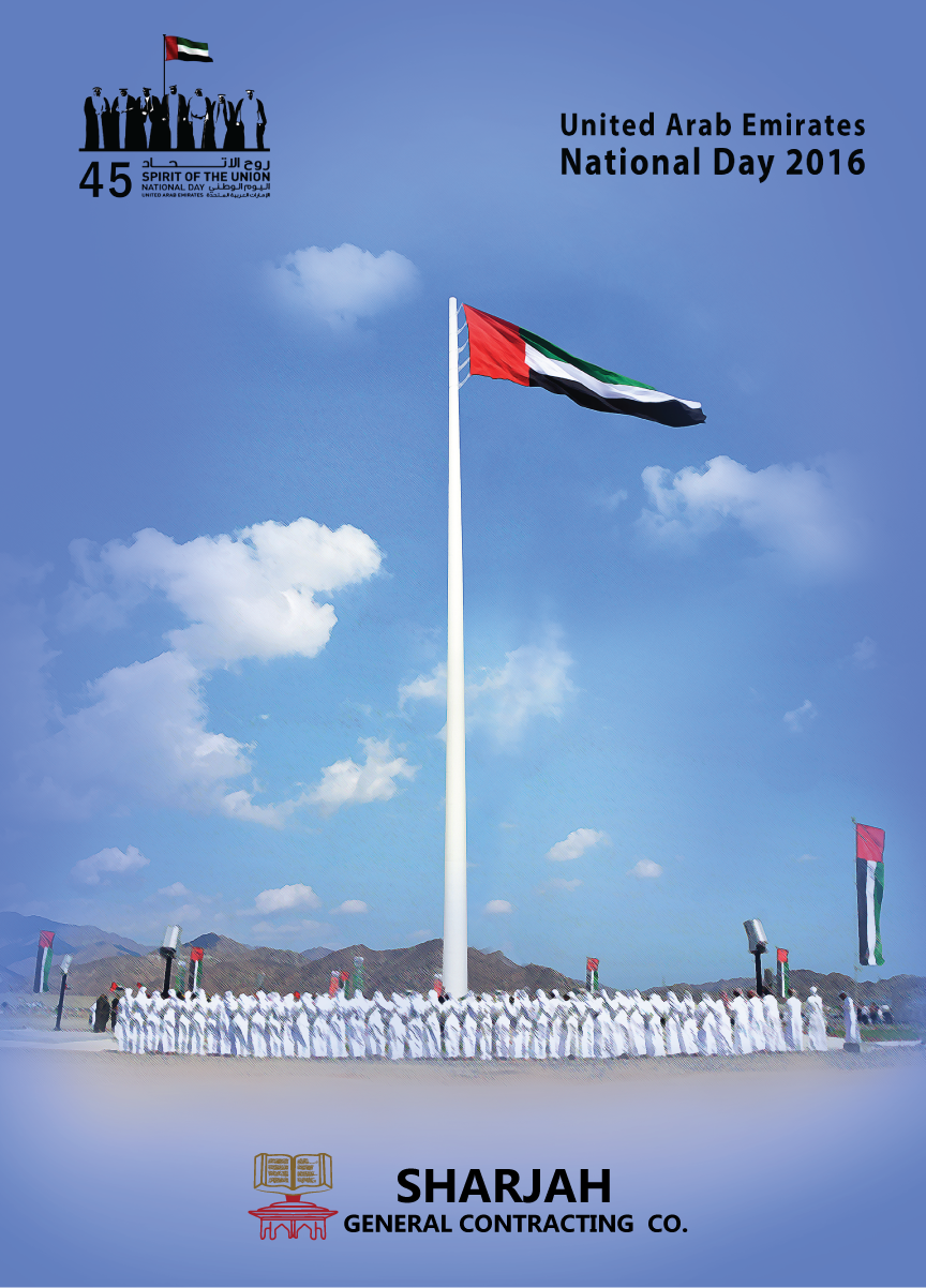GREETING TO THE RULERS AND RESIDENTS OF THE UAE ON THE OCCASION OF NATIONAL DAY 45