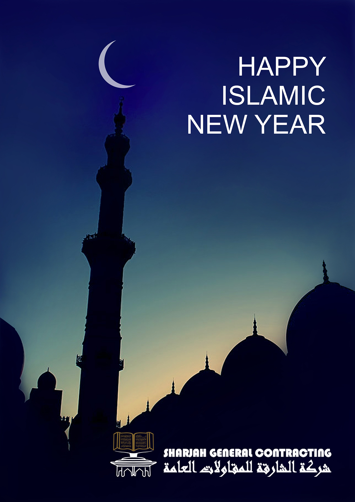 Islamic Happy New Year Hd Photo