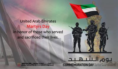 COMMEMORATION ( MARTYRS ) DAY NOV 30 201[...]