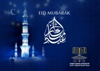 //img/news-and-events/sharjah-general-contracting-company-eid-greeting_24_July_27_2014_0_29_06.jpg