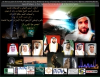 //img/news-and-events/uae_national_day_111121_-_small_7_November_21_2011_3_56_36.jpg