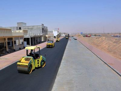 R-602 Access Roads to Government Buildings in Maliha Area & R-602A Service Road and Car Parking for Al Batayih Commercial Area