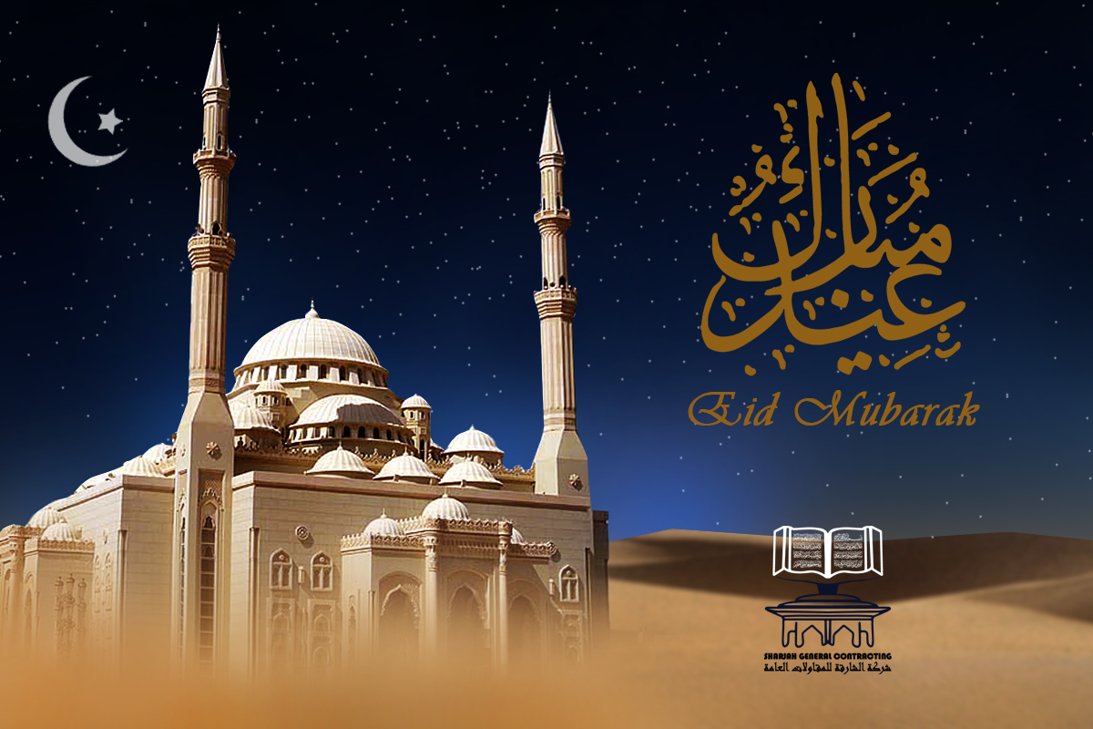 sgccgreeting to the uae rulers and people on the occasion